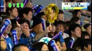 2012水球日本選手権優勝!! (UX21) ウォーターポロクラブ柏崎