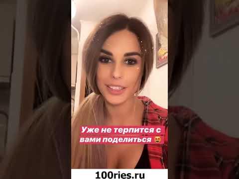 Ирина Пинчук Новости от 04 ноября 2019
