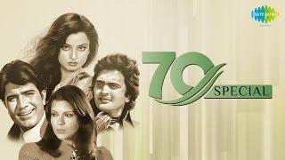 Weekend Classic Radio Show | 70's Special | Dum Maro Dum | Piya Tu Ab To Aaja | Piya Tu Ab To Aaja