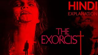 The exorcist full movie in hindi explanation