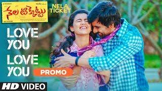 love-you-love-you-song-promo-nela-ticket-songs-ravi-teja-malvika-sharma