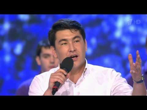 Видео, КВН 2013 Высшая лига Финал Музыкальный конкурс Камызяки