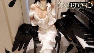OVERLORD 3曲 メドレー [ピアノ]