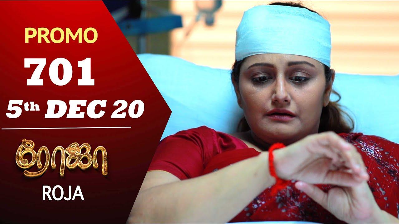 ROJA Promo | Episode 701 Promo | ரோஜா | Priyanka | SibbuSuryan | Saregama TVShows Tamil