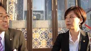 田中美絵子先生_将来ビジョン 田中美絵子 検索動画 10