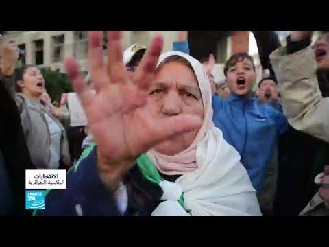 جزائريون صوتوا وآخرون قالوا: لا انتخابات مع العصابات  - نشر قبل 58 دقيقة