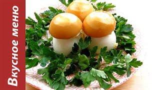 Закуска Грибочки Боровики / Appetizer Mushrooms Boroviki