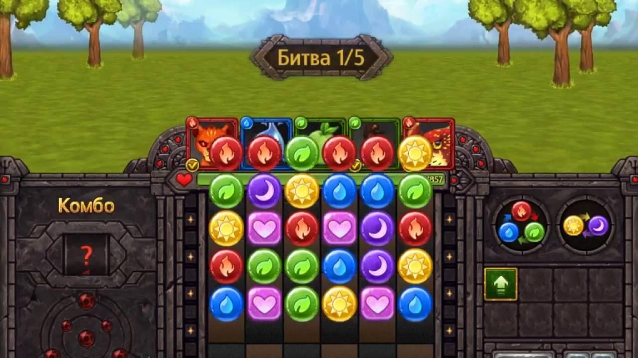 Temple of Elements - Игра с Сотнями | Азартные Игры Онлайн Пазлы