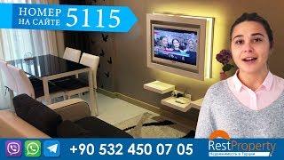 Купить студио в Турции: Квартира студия в комплексе люкс Аланья центр, Турция     RestProperty