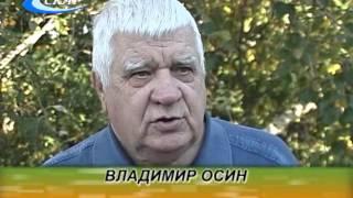 ВЛАДИМИР ОСИН ПРОТИВ ФОНДА КАПРЕМОНТА