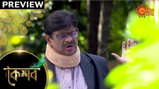 Keshav - Preview | 14th Oct 19 | Sun Bangla TV Serial | Bengali Serial