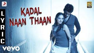 Endrendrum Punnagai Kadal Naan Thaan Lyric Harris Jayaraj.mp3