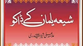 Allama Sher Ali Hyderie - Shia Imaan K Dako (1 September 1999)
