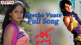 Neetho Vunte Full Song ll Josh Movie ll Naga Chaitanya, Karthika