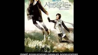 Secret Garden ~ That Woman (rom eng sub).flv
