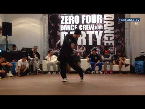 World Bboy Classic 2018 Taiwan | Top 8 | TaokuzDragonz vs TC