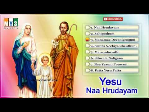 Top 10 Telugu Christian Songs ''YESU NAA HRUDAYAM''  Latest Telugu Jesus Songs JUKEBOX