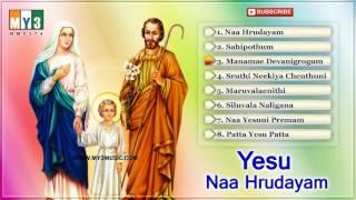 Top 10 Telugu Christian Songs ''YESU NAA HRUDAYAM''  Latest Telugu Jesus Songs JUKEBOX