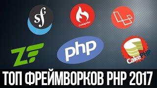 видео Laravel « Все о WEB программировании
