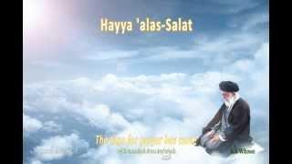 Abathar Al Halawaji | Adhan Adzan Azan