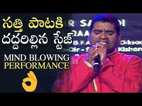 Bithiri Sathi Mind Blowing Singing Performance @ Diksoochi Audio Launch