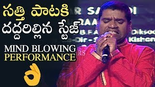 Bithiri Sathi Mind Blowing Singing Performance @ Diksoochi Audio Launch