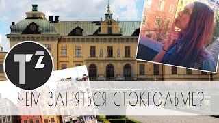 видео Шопинг-столицы Европы: куда ехать за лучшими покупками?