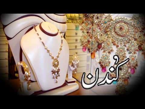 Kashif Amin Julaers Gujranwala HD 1024 x 576 by Creative Concepts & Solutions www.ccsol.net