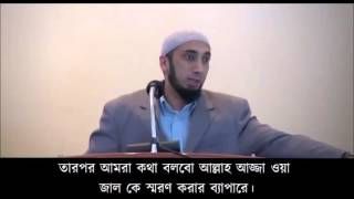 রামাদান কর্মপরিকল্পনা  -  Ramadan Action Plan -  Nouman Ali Khan
