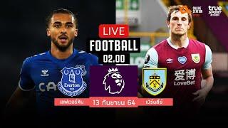 🔴 LIVE FOOTBALL : เอฟเวอร์ตัน 3-1 เบิร์นลี่ย์ ฟุตบอลพรีเมียร์ลีกพากย์ไทย 14-9-64