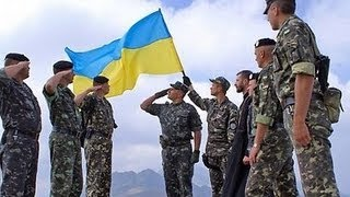 Фільм На варті Незалежності. Збройні Сили України.2012.