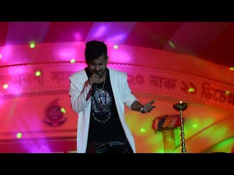 B.H College Golden Jubilee || Manash Pratim Live || Teri Diwani