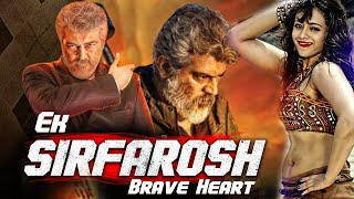 eK SIRFAROSH (2020) | New Released Full Hindi Dubbed Movie | South Indian Blockbuster Movie | Ajith
