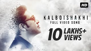 Gambar cover Kalboishakhi (কালবৈশাখী) | Official Video | Full Song | New Bengali Single | Anupam Roy | SVF Music