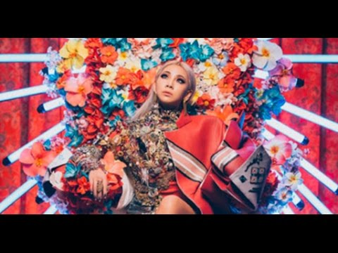 K-Pop Star CL is About to Be Your New Fashion Crush