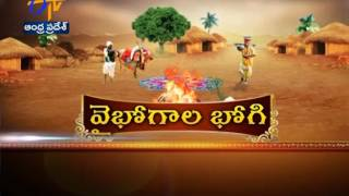 Bhogi Celebration Held in Across the State