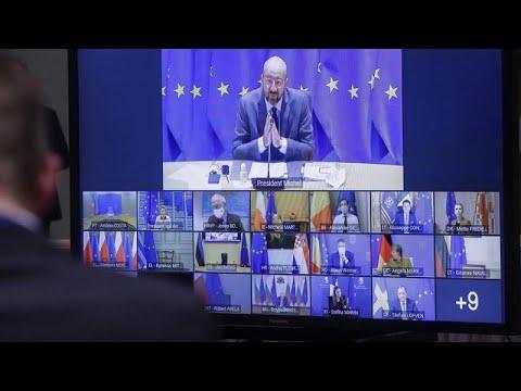 На видеосаммите ЕС
