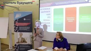 Основные направления, формы, способы и приемы реализации образовательной области «Познавательное раз