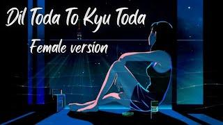 Dil Toda Toh Kya Toda ( Female version) | Ek Galti