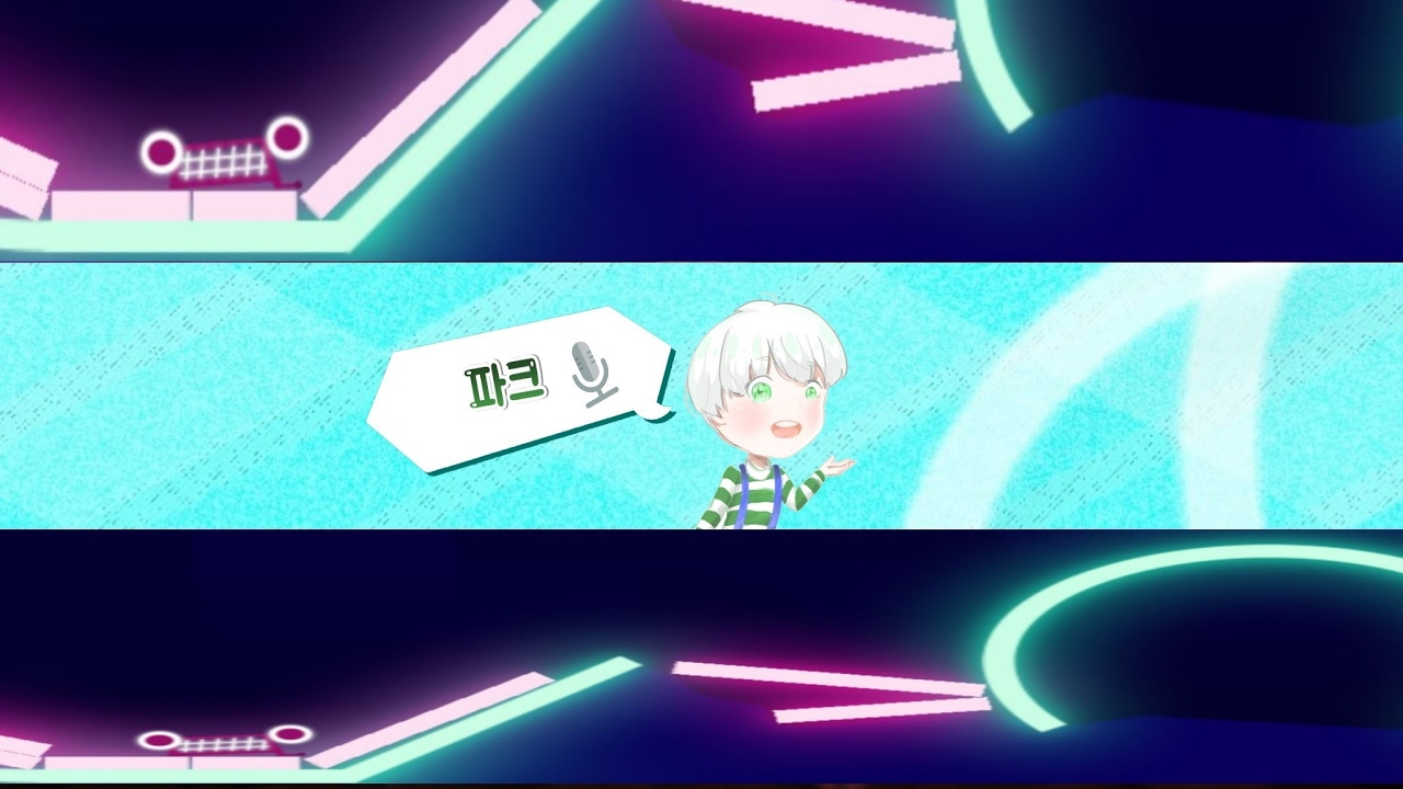 Neon Ridergamerate