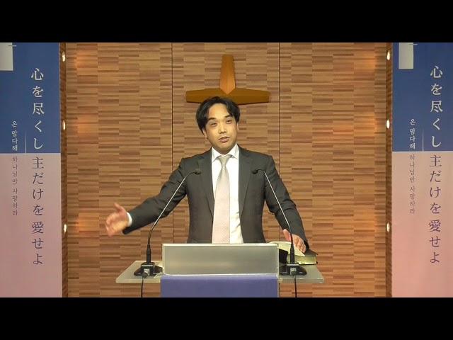 2020/03/29 새 일을 행하시는 주님을 따라가다 (사도행전15:1-21)