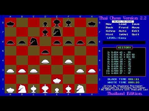Thai Chess v.2.2 (DOS), 1994, Logic