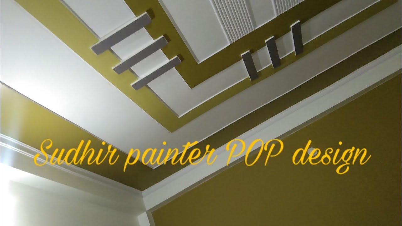 Best Plus Minus Design Sudhir Painter Pop Design Youtube