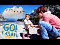 Видео путешествие в Италию с Машей Капуки! Игры для детей.