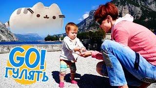 Видео путешествие в Италию с Машей Капуки! - Как провести выходные - Куда сходить