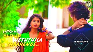 *சிரிக்கி மவளே...* siriki magale album song. love propose video song. KalaiGuru WhatsApp status.