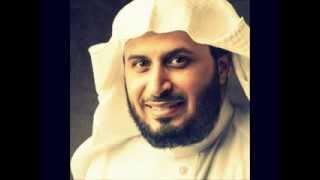 أنشودة غرباء بصوت القارئ الشيخ سعد الغامدى