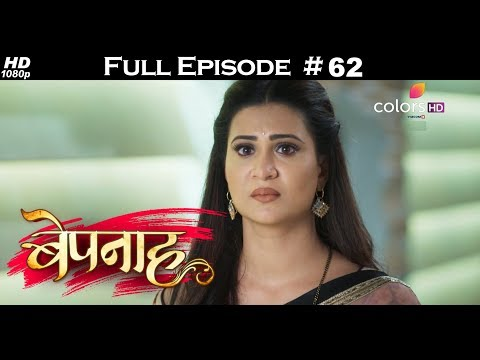 Bepannah - 12th June 2018 - बेपनाह - Full Episode thumbnail