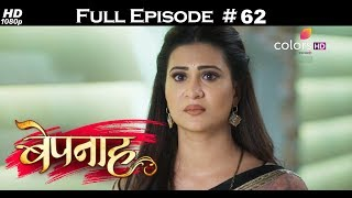 Bepannah - 12th June 2018 - बेपनाह - Full Episode
