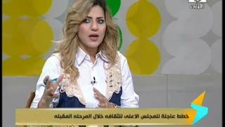 بالفيديو.. المجلس الأعلى للثقافة يضح خطته خلال المرحلة المقبلة